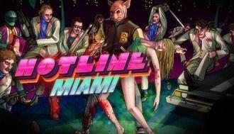 Hotline Miami Mac art